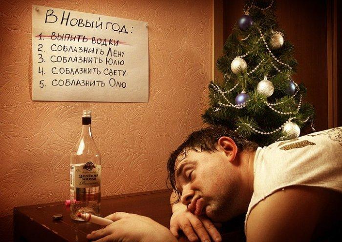 1388166715_novogodni-prikoly_cmex29ru-13.jpg