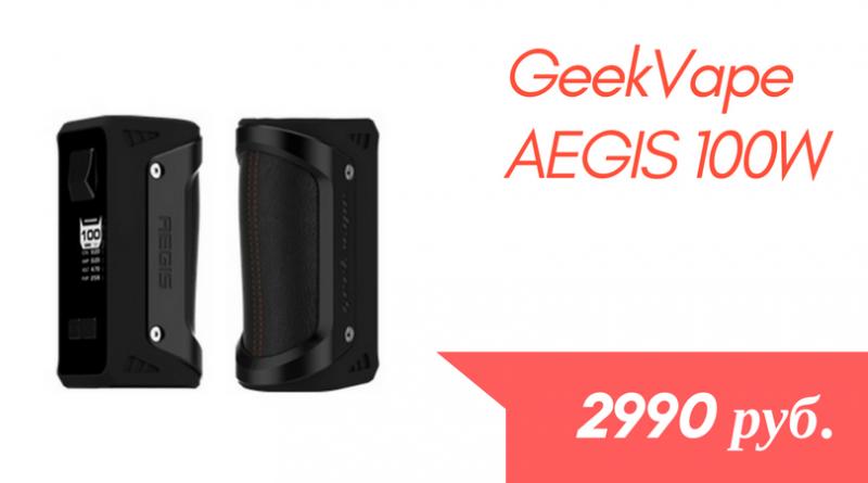GeekVape AEGIS 100W.png