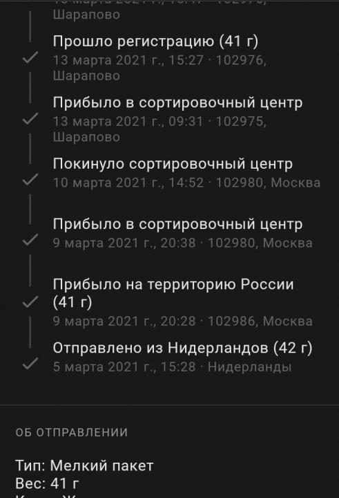 IMG_20210313_164148.jpg