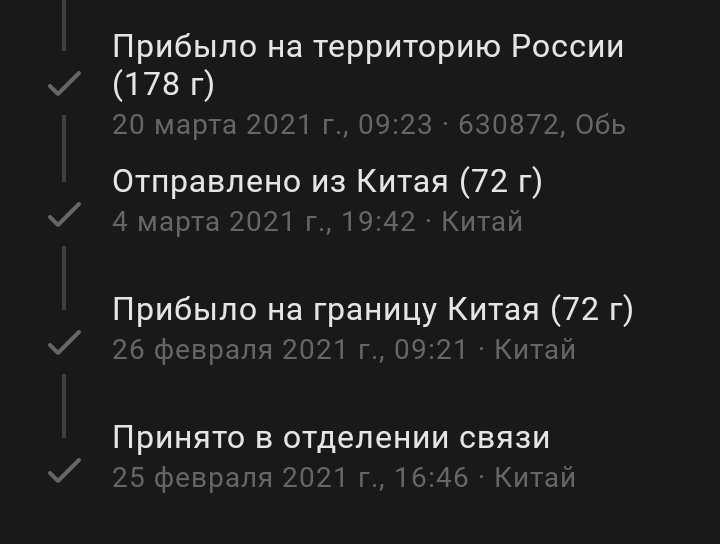 IMG_20210320_091230.jpg